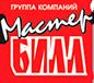 Логотип компании МастерБилл